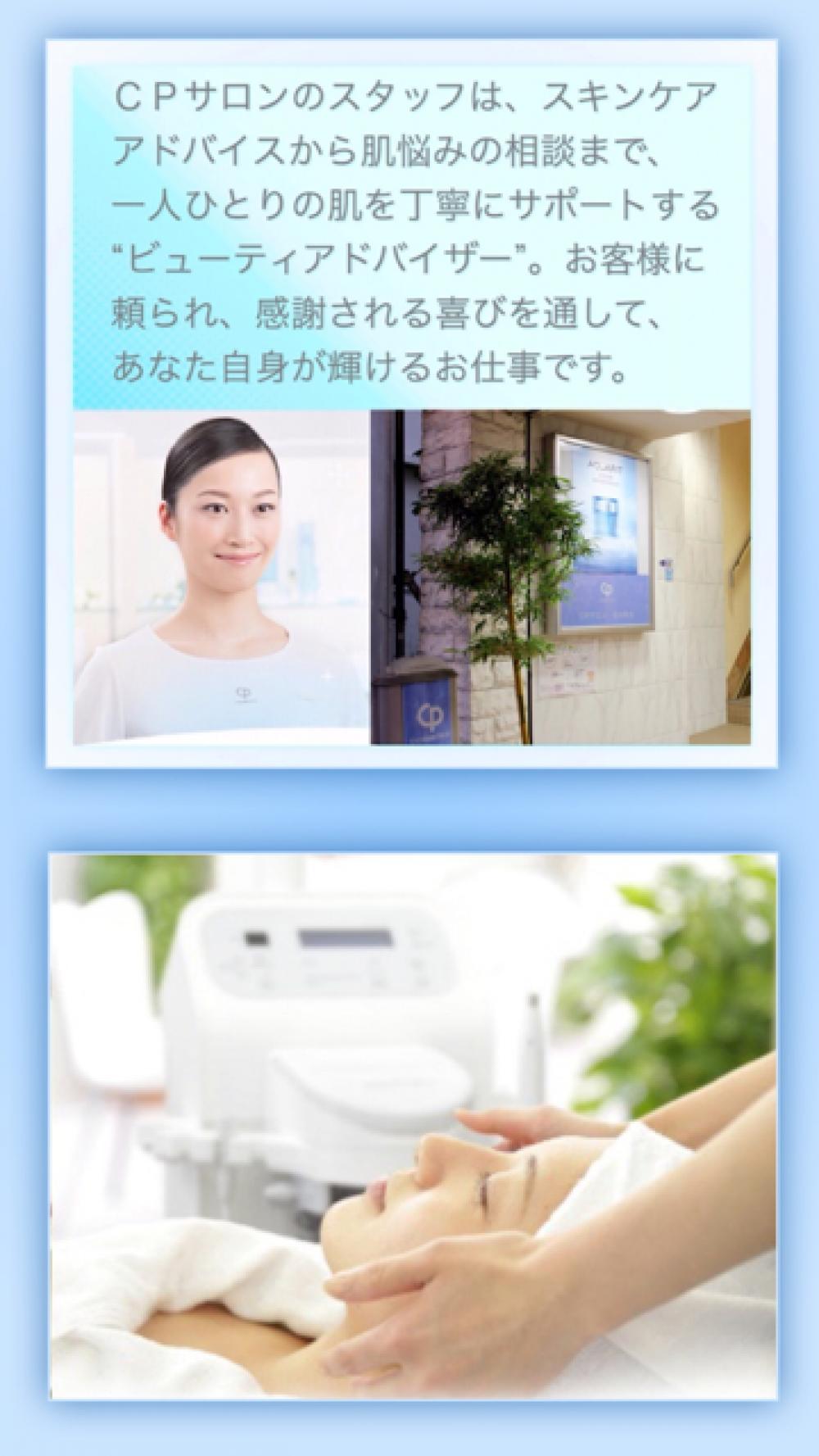 神奈川県の求人情報、アルバイト、バイト情報を多数掲載。